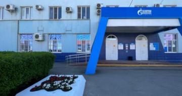 Газпром межрегионгаз Тамбов, пункт приема абонентов в центре оказания услуг Газп.